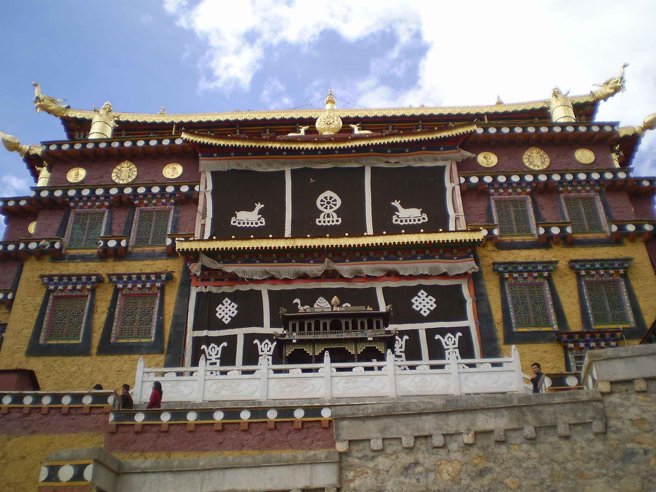 Shangri La - Cha Ma Dao: The Tea Horse Road