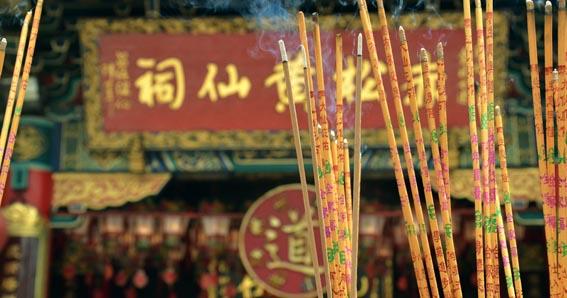Dos Cuentos Taoístas Sobre la Muerte