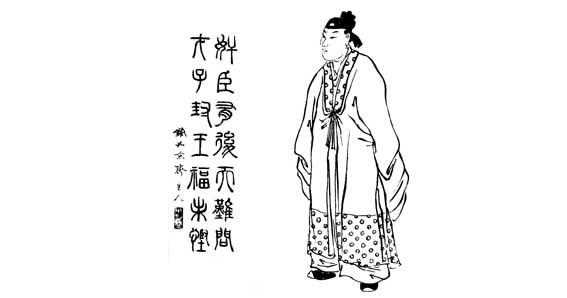 Poema en Siete Pasos de Cao Zhi
