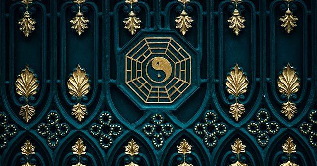 Artes Marciales e1609004479470 - Gwong Zau Kung Fu