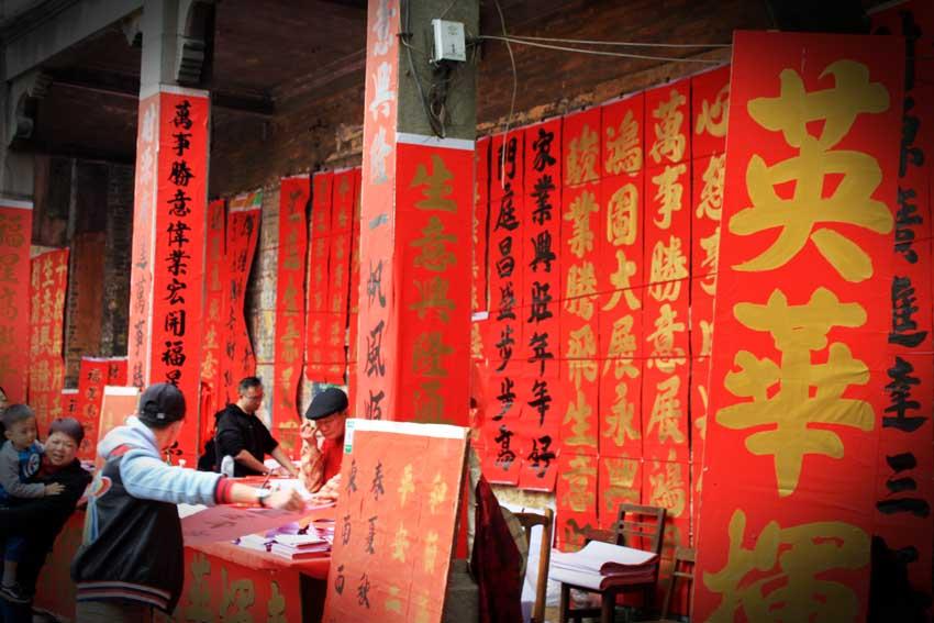 Año Nuevo Chino, Festival de Primavera