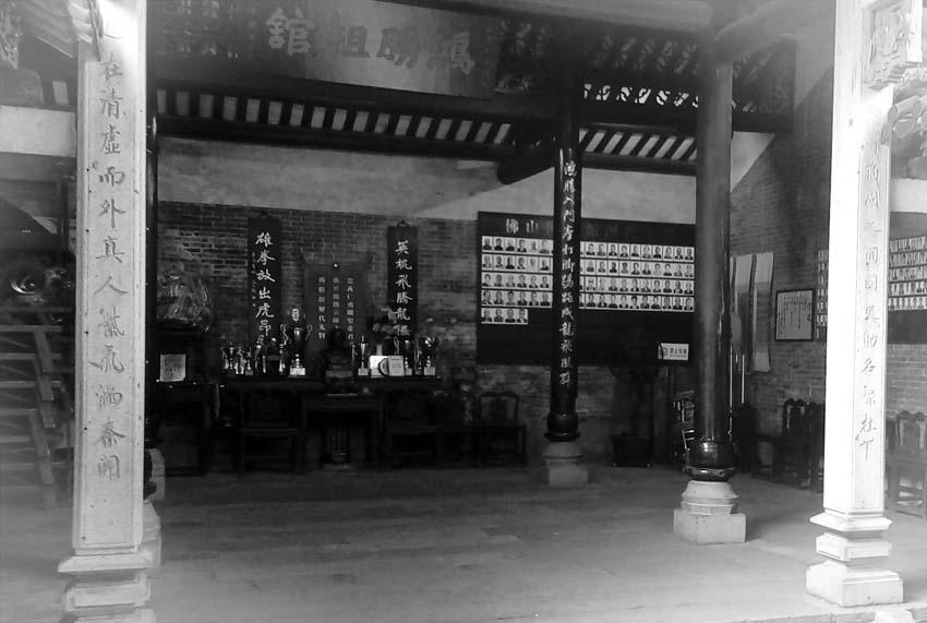 La escuela Hung Sing de Foshan, historia del Choy Li Fut Kung Fu