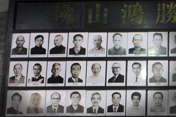 Hung Sing Gun, Foshan, Choy Li Fut Kung Fu