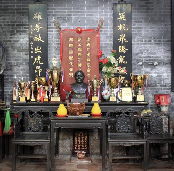 Jeong Yim, Hung Sing Choy Li Fut, Foshan