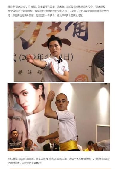Kung Fu Corner Foshan artes marciales chinas