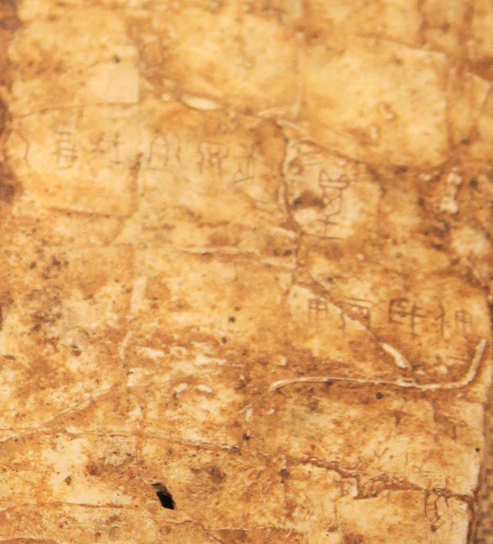 Caligrafía china, Gong Fu, estilos de caligrafía, huesos oraculares