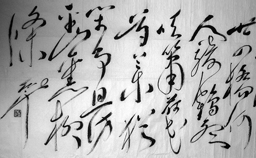 Escritura Cursiva - The Main Styles of Chinese Calligraphy