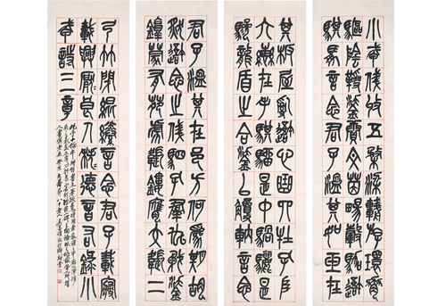 Escritura Sellos - The Main Styles of Chinese Calligraphy