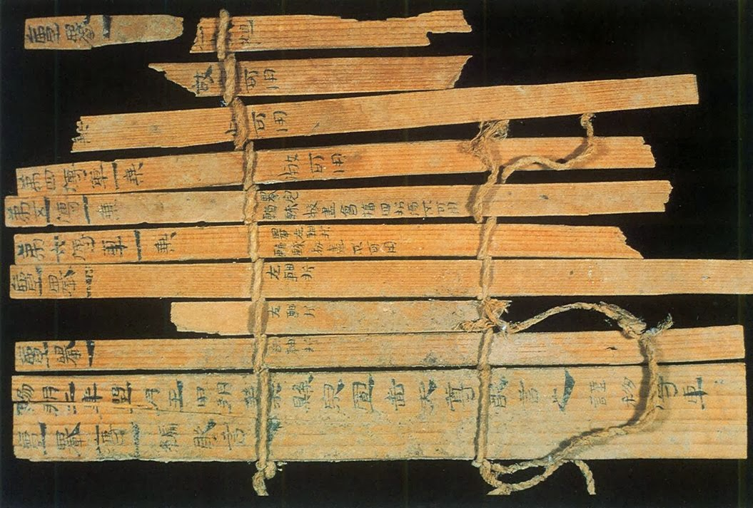 Tablillas de bambu - The Main Styles of Chinese Calligraphy