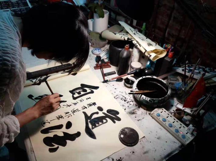 Lin Liang Yu Caligrafia - La Espada y el Pincel