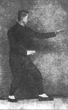 Xing Yi Quan, Artes Marciales, Estilos Internos, Nei Jia Quan