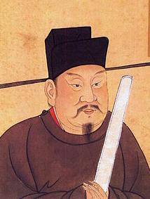 Yue Fei Retrato - El General Yue Fei