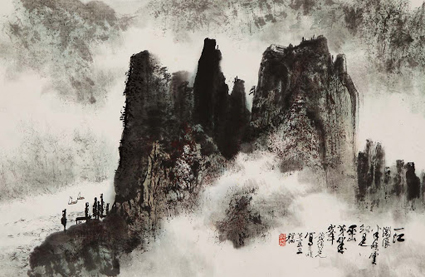 Nubes en Monte - Clouds and Rain on Mount Wushan