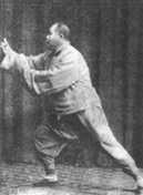 Yang Chengfu Peng Rechazar - The Eight Energies of Tai Ji Quan