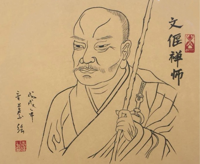 Yunmen - Gong'an and the Kanhua System of Meditation