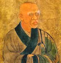 Zhaozhou Congshen - Gong'an and the Kanhua System of Meditation