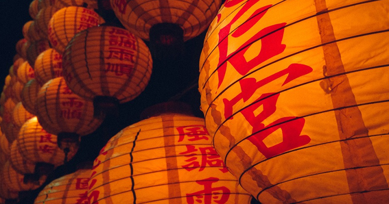 Cultura china, chinese culture