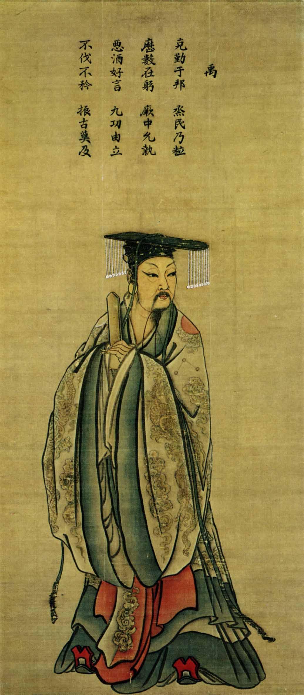 Emperorador Yu - Los Tres Reyes Sabios