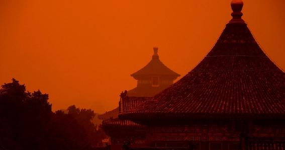 Historia de China, Chinese History, Kung Fu