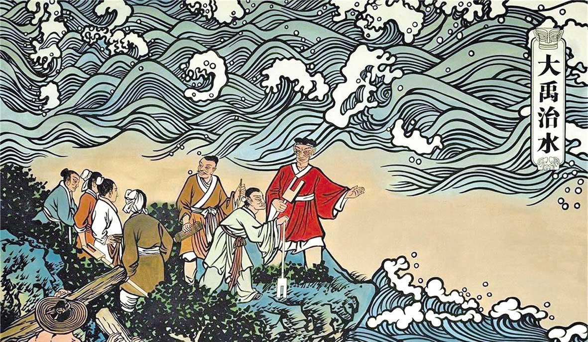 Mito de Gun Yu - Los Tres Reyes Sabios