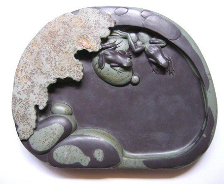 Piedra de Tinta - The Four Treasures of the Study