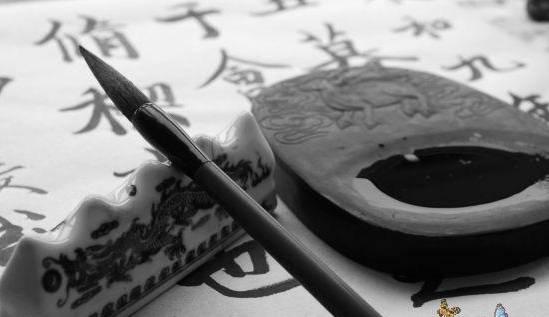 Pincel y Piedra de Tinta - The Four Treasures of the Study