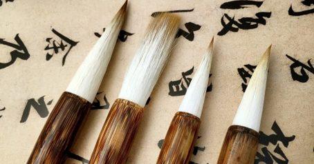 El Pincel de Tinta, Caligrafía China