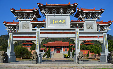 quema del templo shaolin, destruccion de shaolin, shaolin del sur, burning of southern shaolin, destruction of shaolin, southern shaolin,