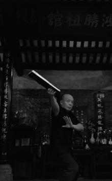 Armas de Kung Fu, Kung Fu Weapons, Banqueta, Abanico, Choy Li Fut