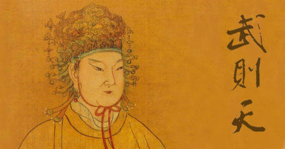 Wu Zetian única emperatriz china