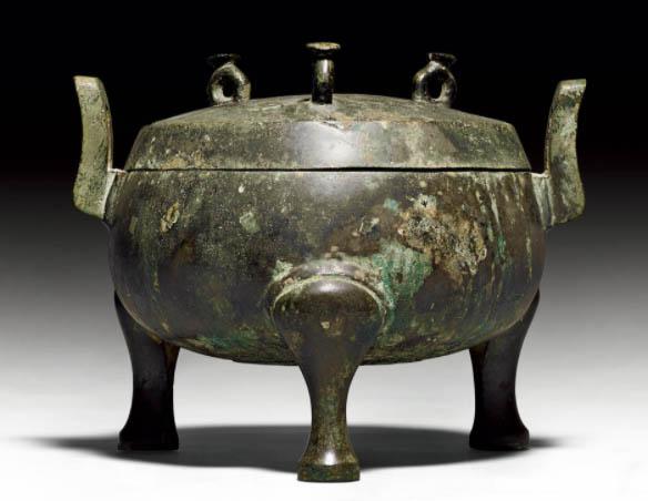 Caldero dinastia Han - The Dantian and the Taoist Internal Alchemy