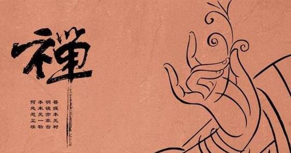 Chan, Budismo, Zen, Meditación, Linajes, Esotérico