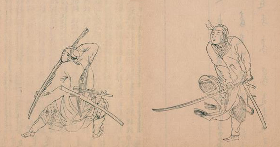 Qi Jiguang, Japanese sword techniques, saber techniques, katana, samurai, historia de China