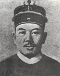 """- Los """"Tigres de la Guerra"""" de la Dinastía Qing"""