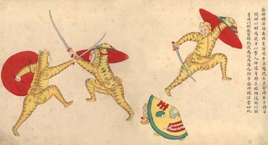 Tigres de la Guerra, Brigada Tigre, Batallón Tigre, Tigers of War, Tiger Military Unit,