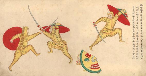 """Los Tigres de la Guerra en la Dinastía Qing - Los """"Tigres de la Guerra"""" de la Dinastía Qing"""