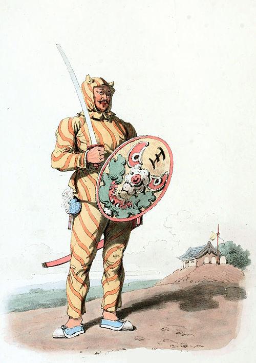 """William Alexander A Chinese Infantry Soldier - Los """"Tigres de la Guerra"""" de la Dinastía Qing"""
