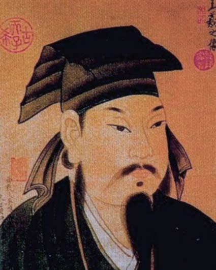 wang - El Lantingji Xu: Poesía y Embriaguez en el Pabellón de las Orquídeas