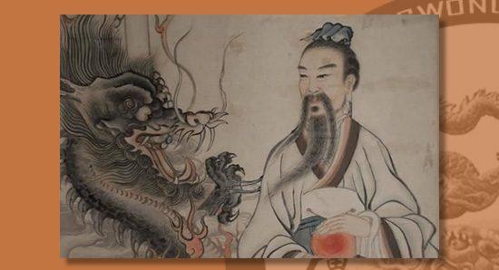 dantian, alquimia interna, alquimia taoísta, internal alchemy, taoist alchemy,