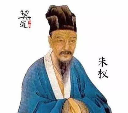 """Zhu Quan - From """"Eating Tea"""" to """"Drinking Tea"""": Tea Since Táng Dynasty"""